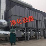 空氣淨化設備