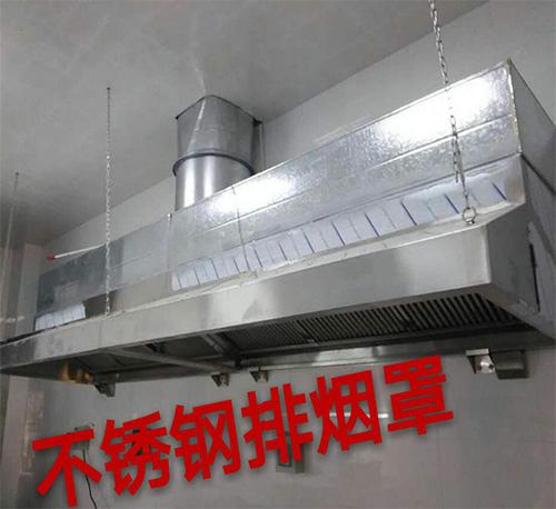 天津廚房排煙風管經常出現的問題該如何解決